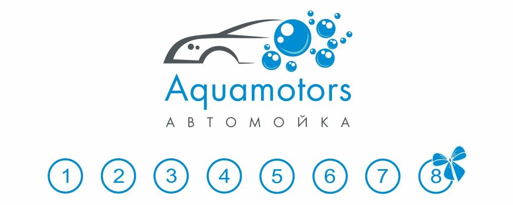 Vizitka-akvamotors_-esli-eshhe-aktualno-1000h400-